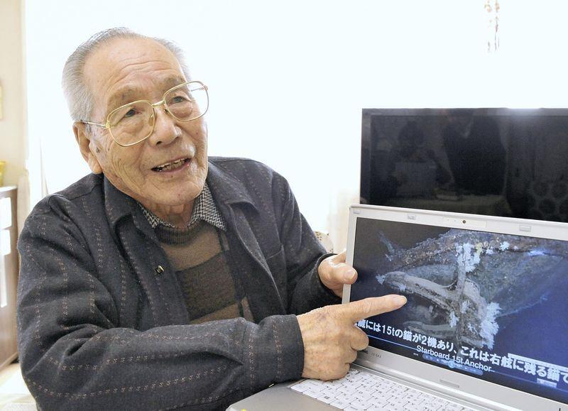 japanese crew member of sunken battleship musashi feels sense of destiny