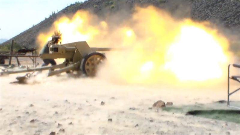 Firing Pak 40 75mm AT Gun