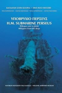 Book HM Submarine Perseus