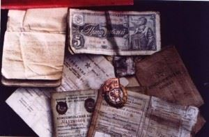 Contents of Boris Lazarev