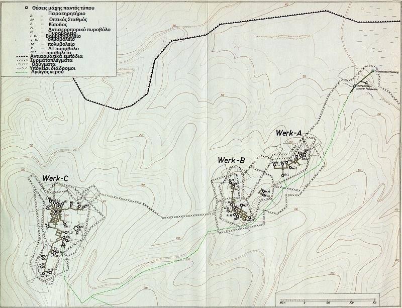 Paliouriones bunker complex