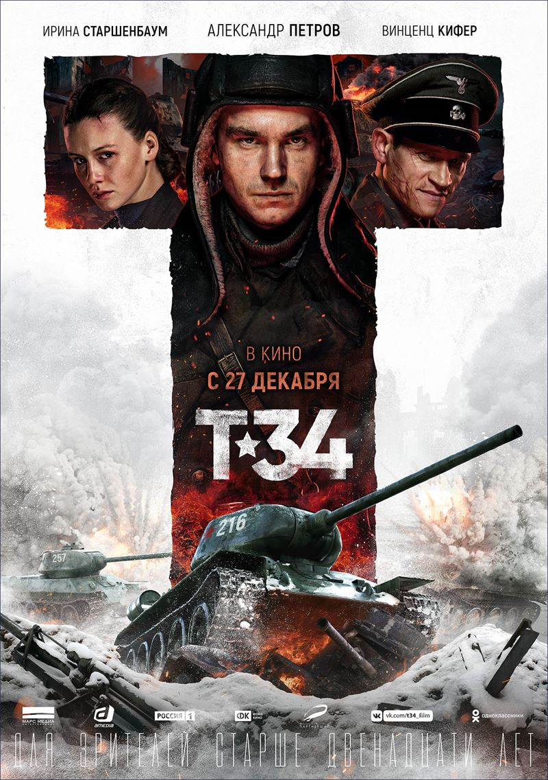 T-34 Movie Poster