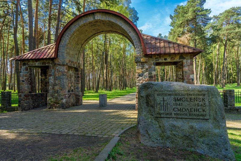 The Krasny Bor German War Cemetery and Bärenhöhle