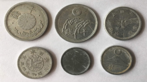 Picture of WWII Japanese coins